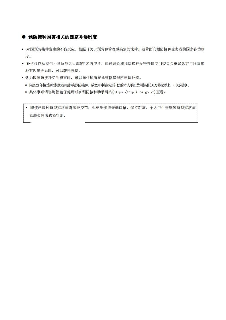 fd40c38e2b3def8ab30a0e52d941bcfc_1618200813_8024.jpg