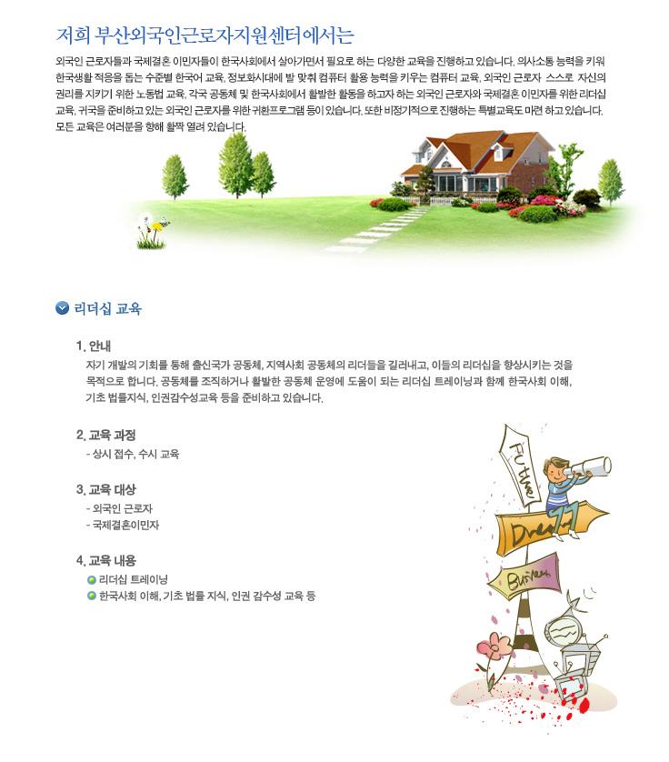 C_한국문화이해교육