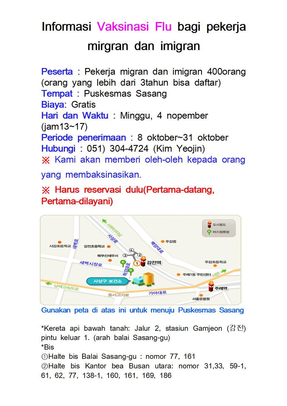 인니-홈페이지게시001