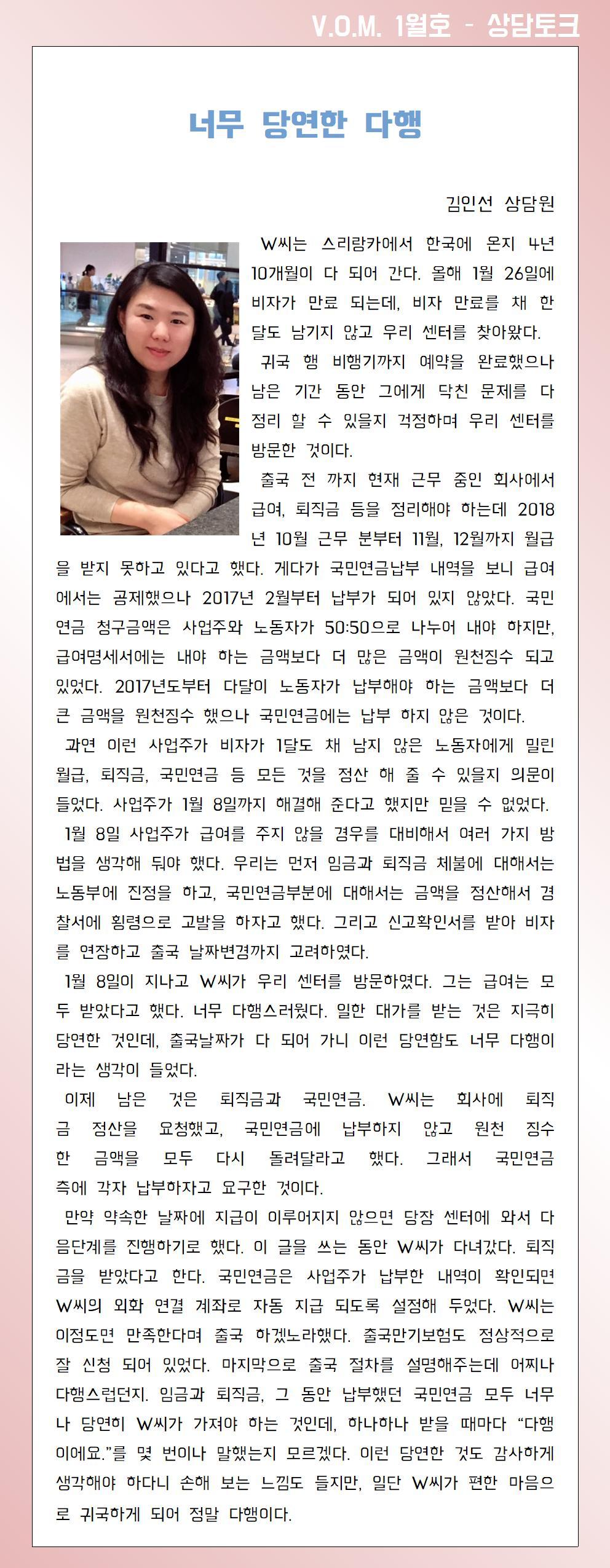 01. 상담토크 - 김인선001