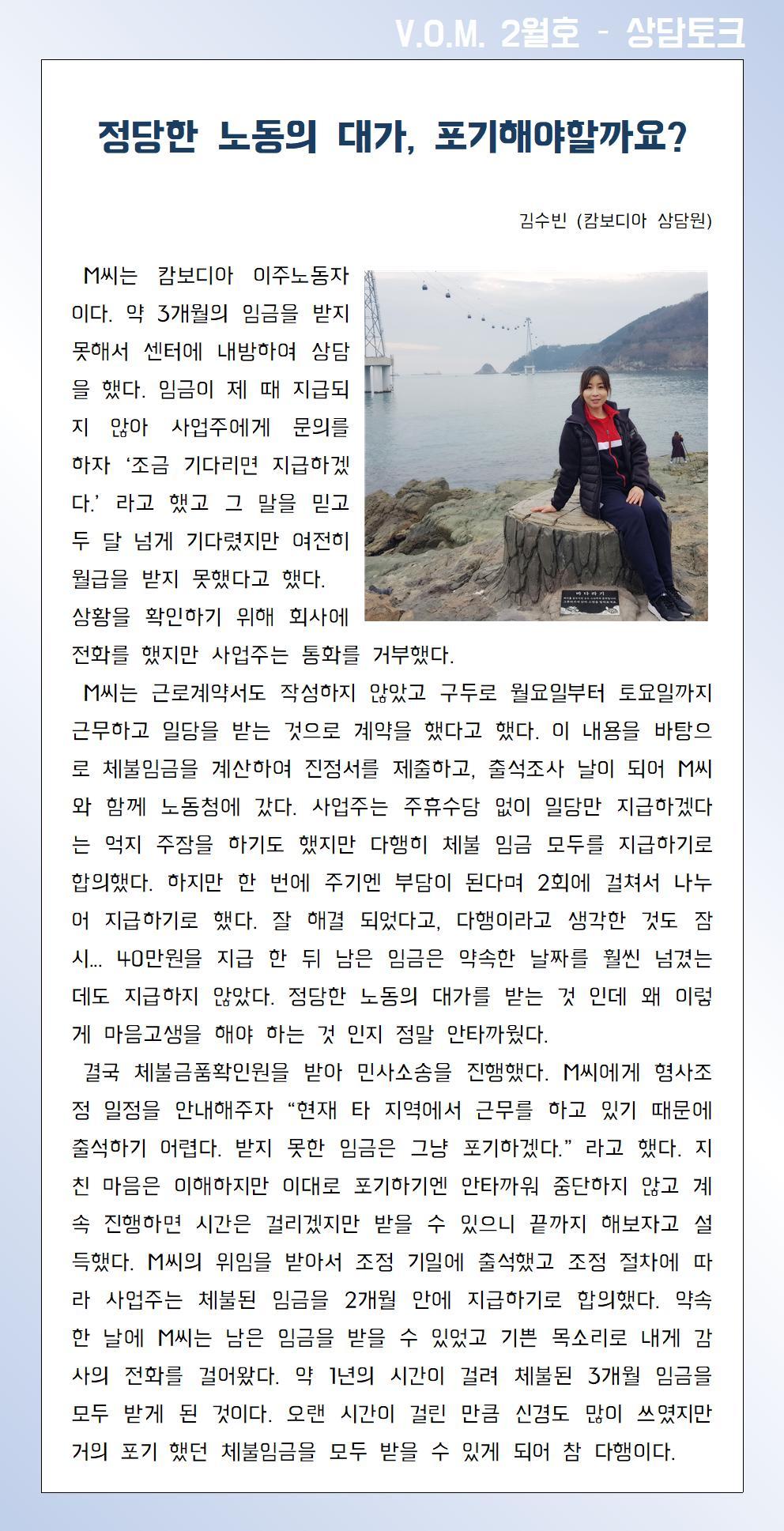 01. 상담토크-김수빈(수정)001
