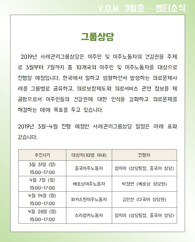 06. 센터소식-그룹상담001