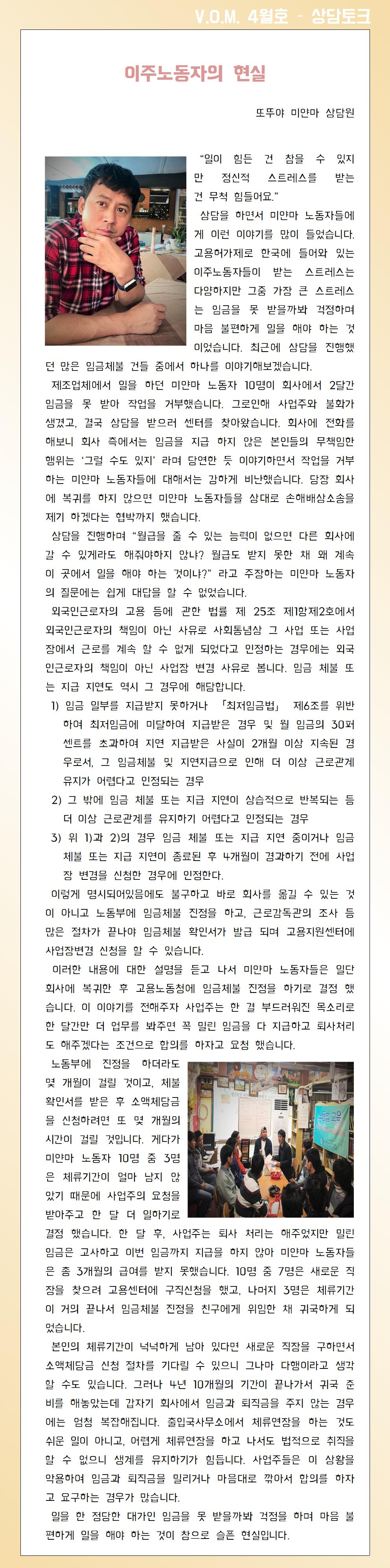 01. 상담토크-또뚜야001