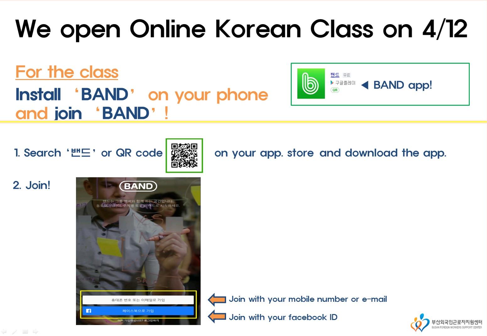 online class1